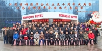 Foundry Society, Jiangsu Province, the celebration of the fiftieth anniversary of the founding of the success of